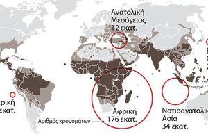 Σε ποιες χώρες εμφανίζονται κρούσματα μαλάριας